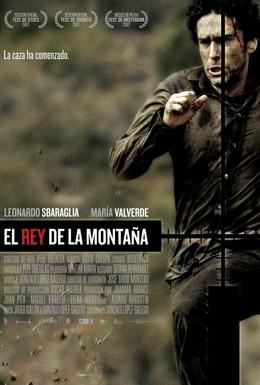Постер фильма Царь горы (2007)