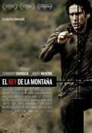 Царь горы (2007)