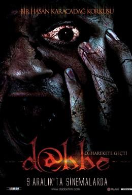 Постер фильма Д@ббе (2006)