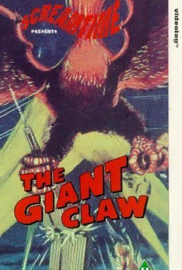 Постер фильма Гигантский коготь (1957)