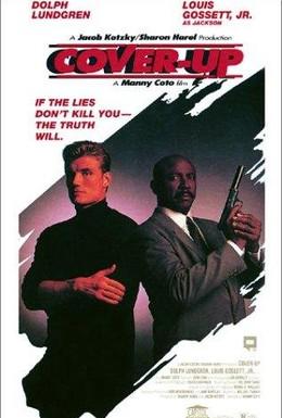 Постер фильма Черный октябрь (1991)
