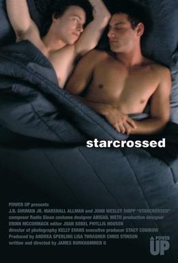 Постер фильма Под несчастливой звездой (2005)