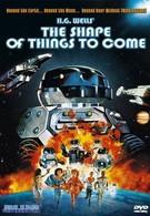 Очертания грядущего (1979)