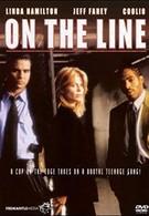 Под угрозой (1997)