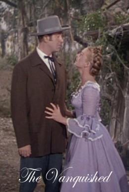 Постер фильма Побежденные (1953)