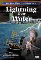 Молния над водой (1980)