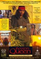 Королева бандитов (1994)