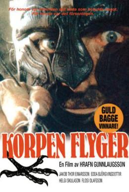 Постер фильма Полет ворона (1984)