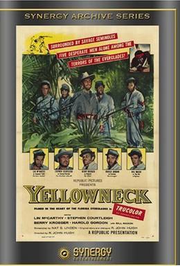 Постер фильма Желтошеие (1955)