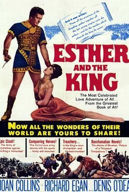 Постер фильма Эсфирь и царь (1960)