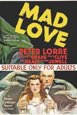 Постер фильма Безумная любовь (1935)