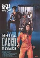 Заключенные на острове Рай (1990)