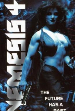 Постер фильма Немезида 4: Ангел смерти (1996)