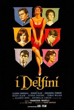 Постер фильма Дофины (1960)