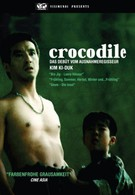 Крокодил (1996)