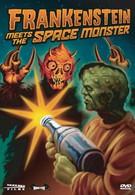 Франкенштейн встречает космического монстра (1965)