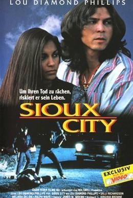 Постер фильма Город Сиу (1994)
