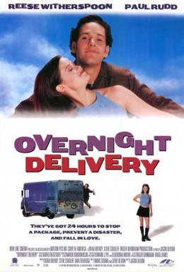 Постер фильма Ночная посылка (1998)