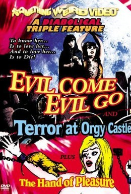 Постер фильма Ужас в замке оргий (1972)