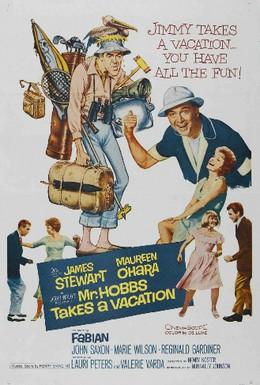 Постер фильма Мистер Хоббс берет выходной (1962)
