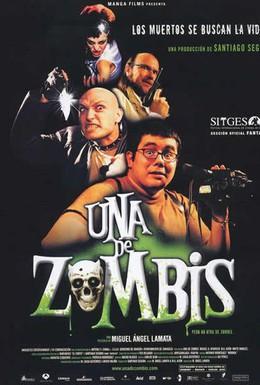 Постер фильма Фильм про зомби (2003)