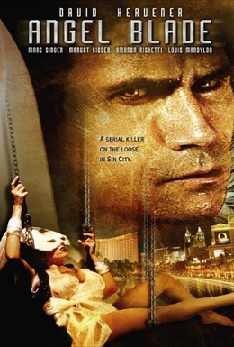 Постер фильма Острие Ангела (2002)