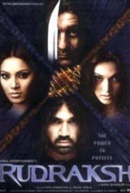 Постер фильма Священный амулет (2004)