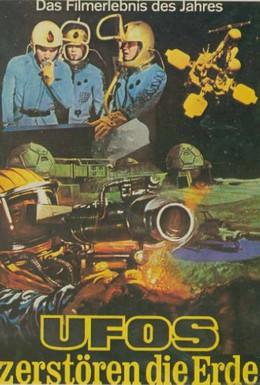 Постер фильма Горас (1962)