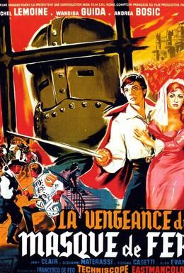 Постер фильма Месть железной маски (1961)