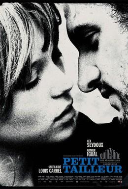Постер фильма Маленький портной (2010)