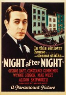 Ночь за ночью (1932)