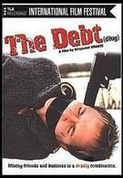 Долг (1999)