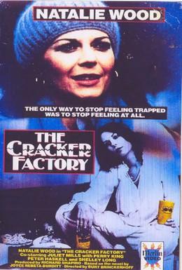 Постер фильма Крекерная фабрика (1979)