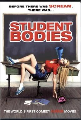 Постер фильма Тела студентов (1981)