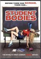 Тела студентов (1981)