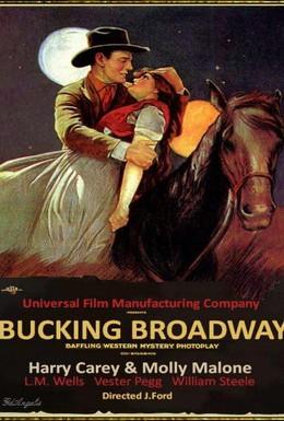 Постер фильма Против Бродвея (1917)