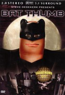 Бэтпалец (2001)