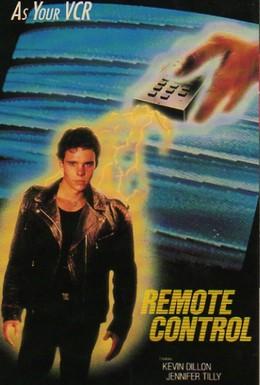 Постер фильма Удаленный контроль (1988)