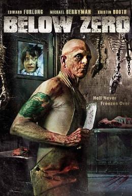 Постер фильма Ниже нуля (2011)