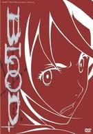 Кровь+ (2007)