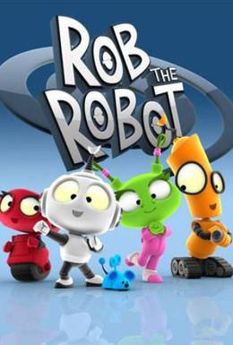 Постер фильма Робот Робик (2010)