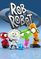 Робот Робик (2010)