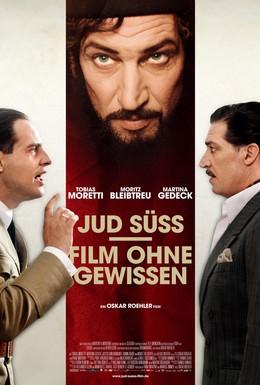 Постер фильма Еврей Зюсс (2010)