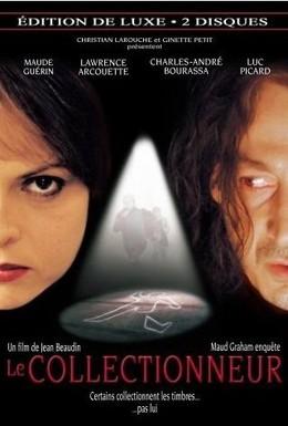Постер фильма Расчлененка (2002)