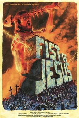 Постер фильма Кулак Иисуса (2012)