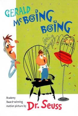 Постер фильма Джеральд МакБоинг-Боинг (1950)
