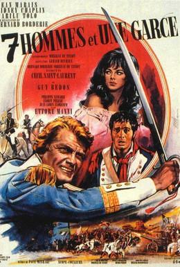 Постер фильма Семеро и стерва (1967)