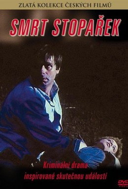 Постер фильма Смерть на автостопе (1979)