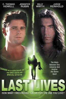 Постер фильма Последние из живых (1997)