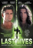 Последние из живых (1997)